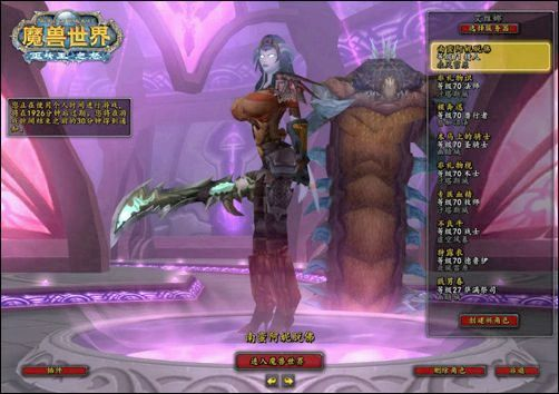 pkxman's High-heeled shoesd mod(2010.9.17 updata Draenei)